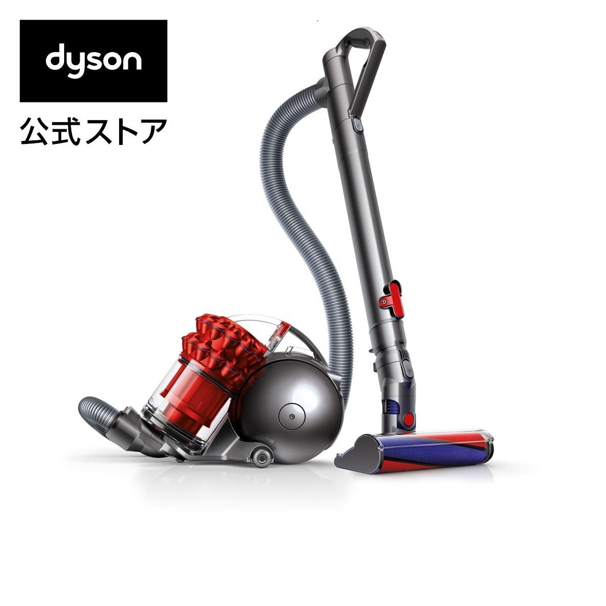 ダイソン Dyson Ball Fluffy+ サイクロン式 キャニスター型掃除機 CY24MHCOM レッド/ブルー