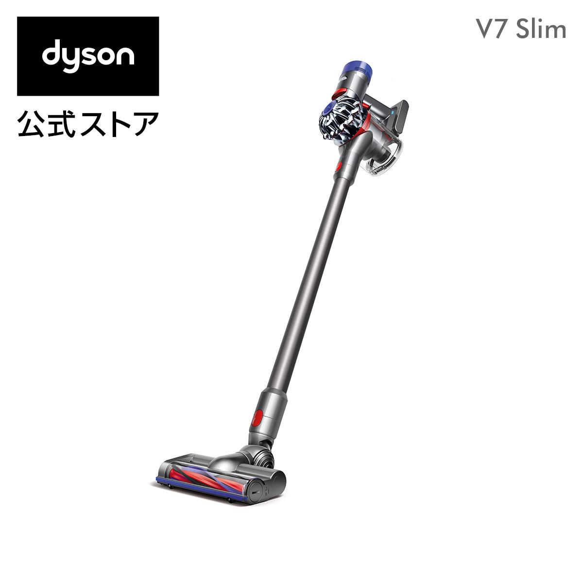 ダイソン Dyson V7 Slim サイクロン式 コードレス掃除機 dyson SV11SLM 2019年モデル