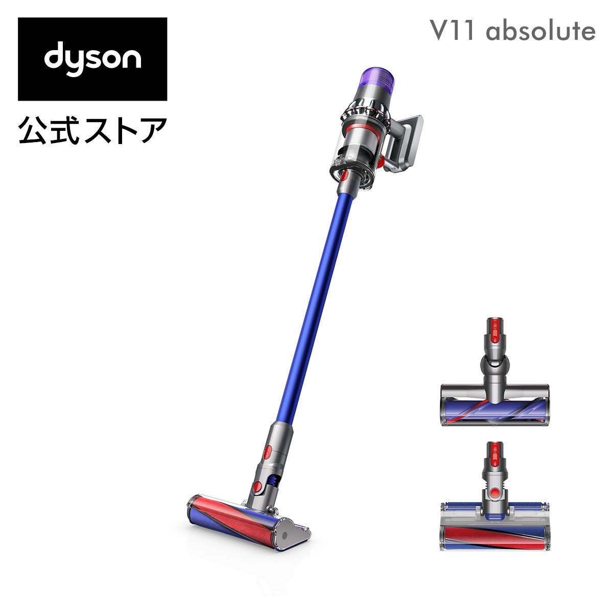 ダイソン Dyson V11 Absolute サイクロン式 コードレス掃除機 dyson SV14ABL 2019年最新モデル