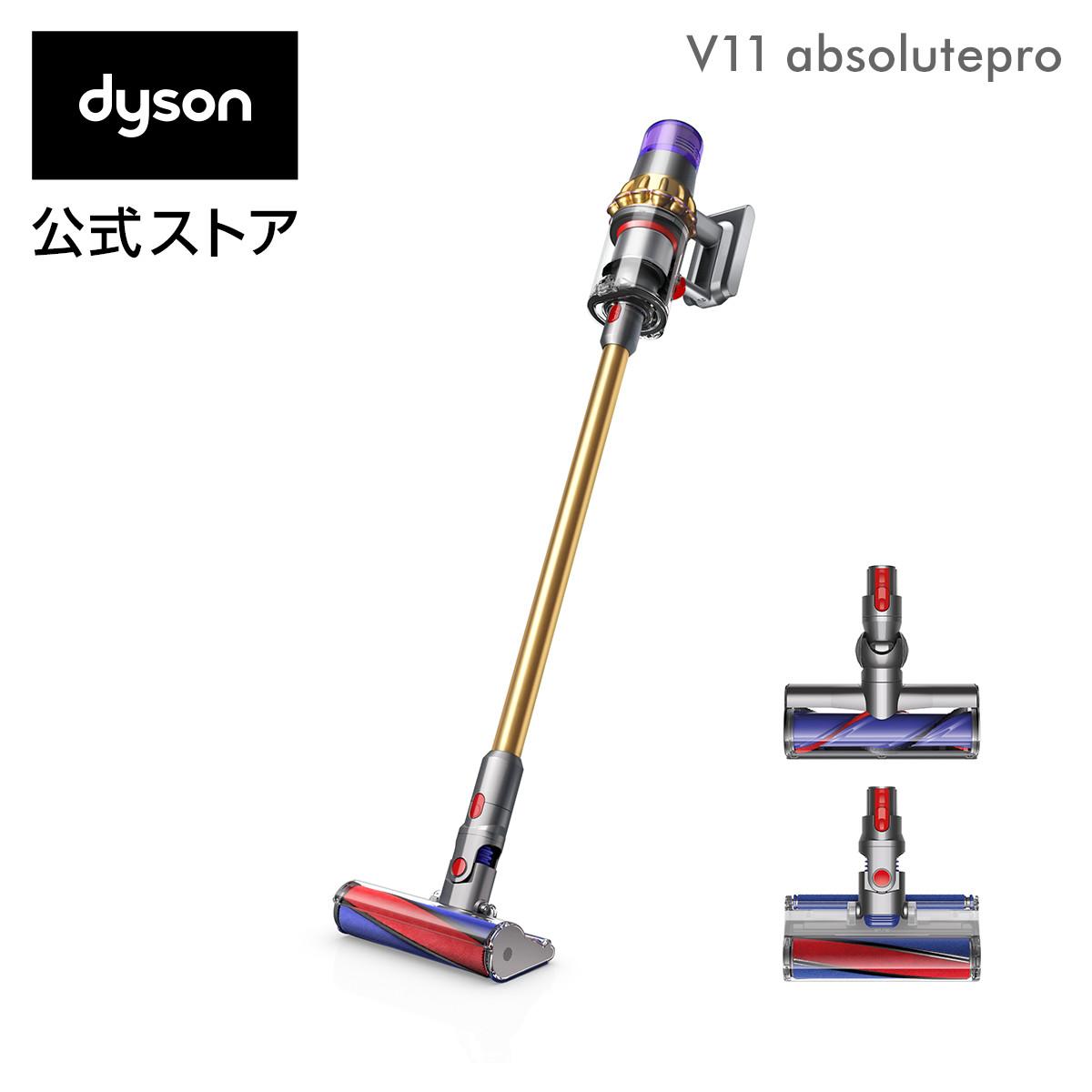 【直販限定 dyson】ダイソン サイクロン式 Dyson V11 Absolutepro サイクロン式 コードレス掃除機 dyson Dyson SV14EXT 2019年最新モデル, 激安コスメビレッジ:037331fc --- sunward.msk.ru