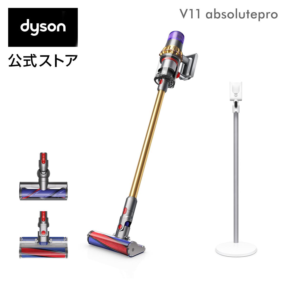 【直販限定】ダイソン Dyson V11 Absolutepro サイクロン式 コードレス掃除機 dyson SV14EXT 2019年最新モデル