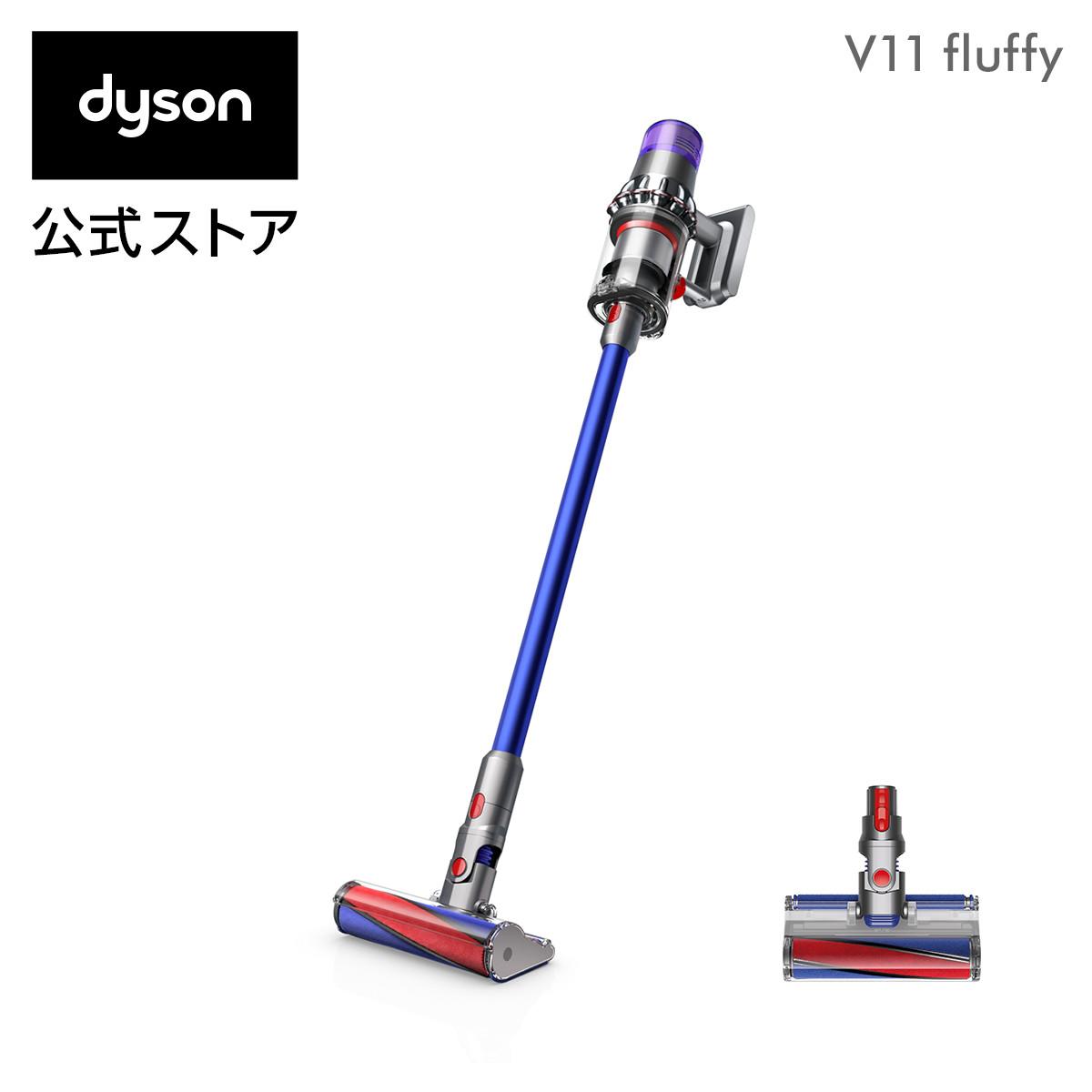 ダイソン Dyson V11 Fluffy サイクロン式 コードレス掃除機 dyson SV14FF 2019年最新モデル