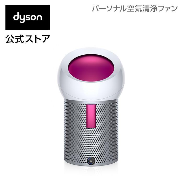 ダイソン Dyson Pure Cool Me BP01WF 空気清浄パーソナルファン 扇風機 ホワイト/フューシャ