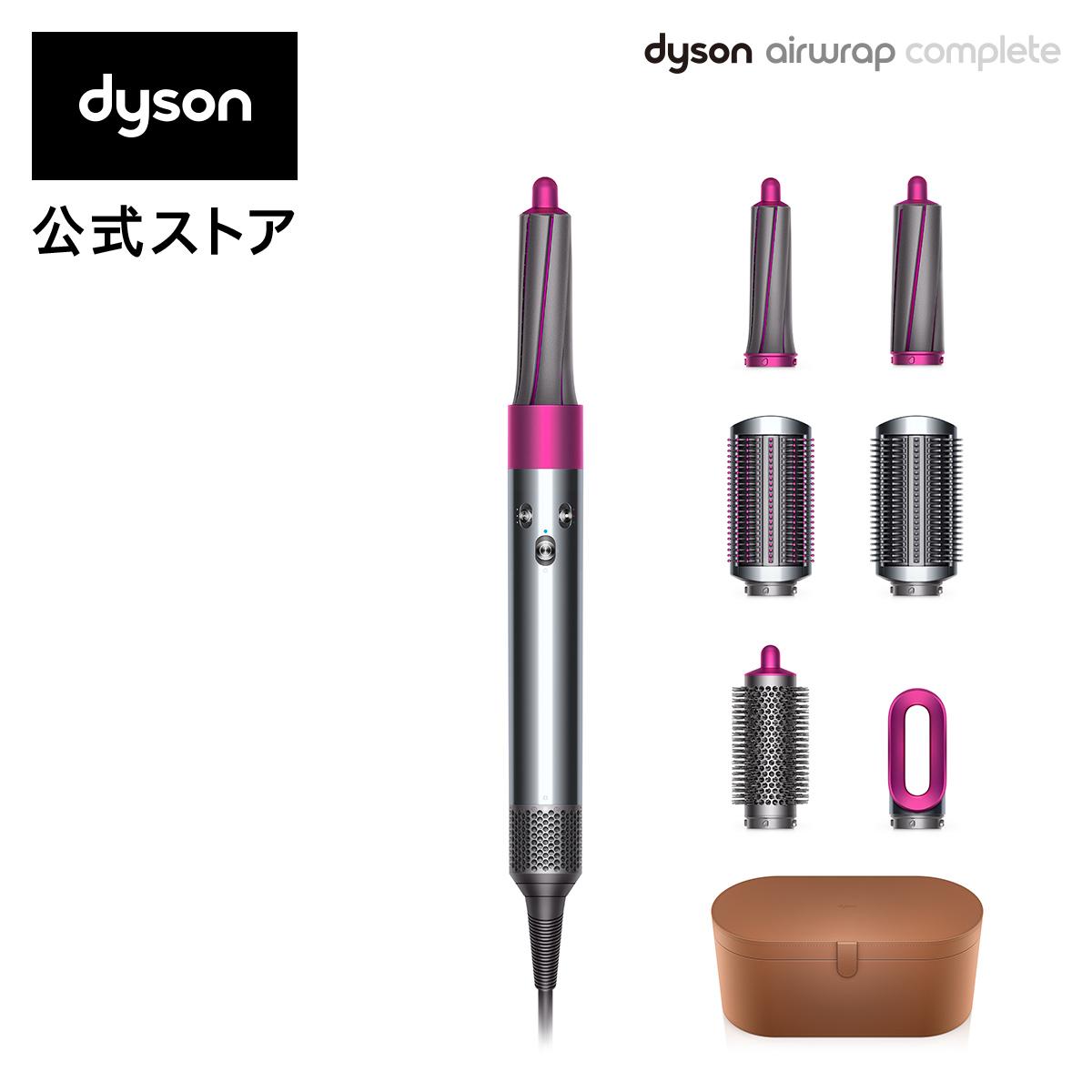 ダイソン Dyson Airwrap™ スタイラー(ダイソン エアラップ) Complete HS01 COMP FN