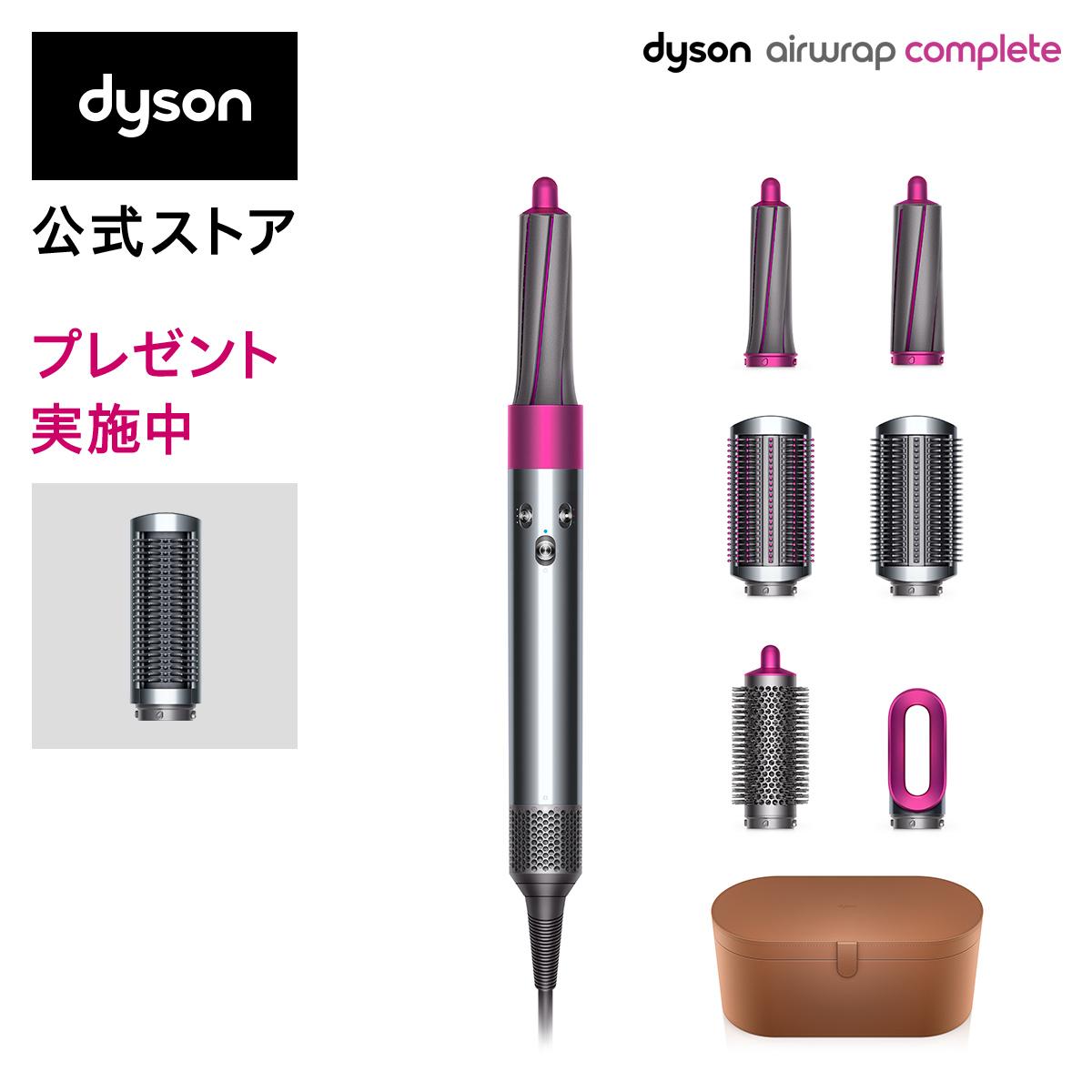 Dyson Airwrap Complete ダイソン エアラップ コンプリート HS01 フューシャ ニッケル メーカー公式 特別プレゼント付 マート FN COMP 2月1日より新価格