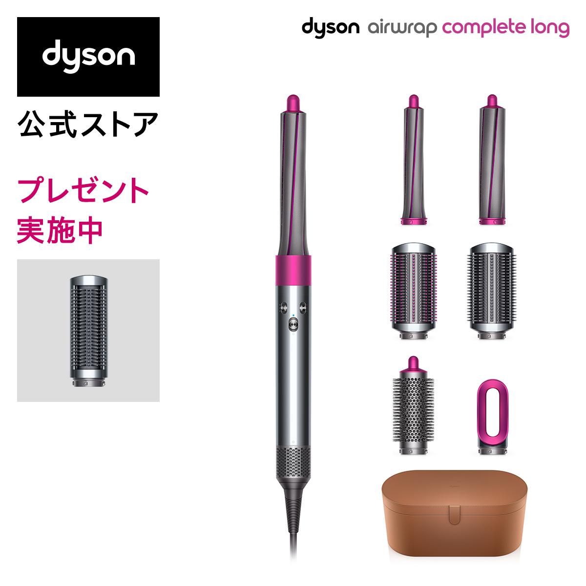 Dyson Airwrap Complete 送料無料激安祭 Long ダイソン エアラップ コンプリート ロング HS01 COMP フューシャ 特別プレゼント付き:別送 ニッケル 往復送料無料 6 LG 30新発売 NF
