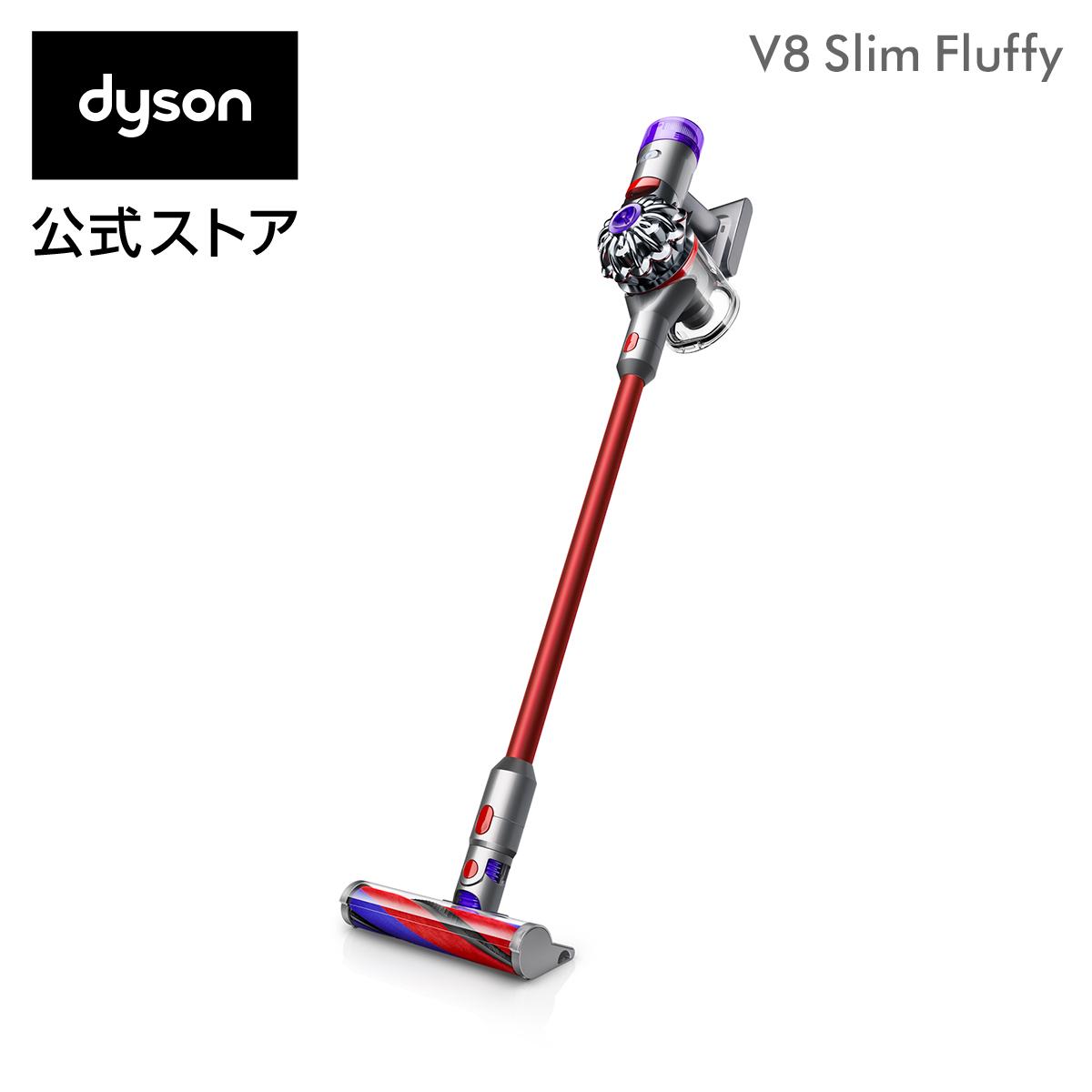 【8/21新発売】ダイソン Dyson V8 Slim Fluffy サイクロン式 コードレス掃除機 dyson SV10K SLM 軽量モデル