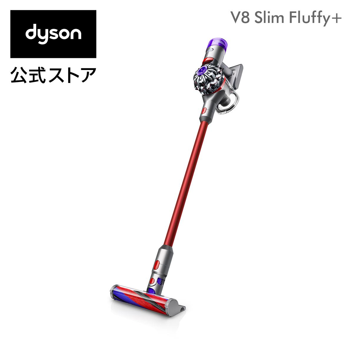 【8/21新発売】ダイソン Dyson V8 Slim Fluffy+ サイクロン式 コードレス掃除機 dyson SV10K SLM COM 軽量モデル