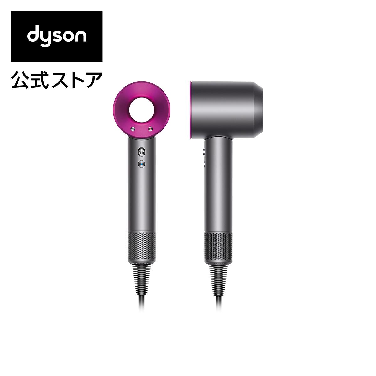 【収納スタンドプレゼント】ダイソン Dyson Supersonic Ionic (アイアン/フューシャ)HD03ULF IIF ヘアドライヤー ドライヤー