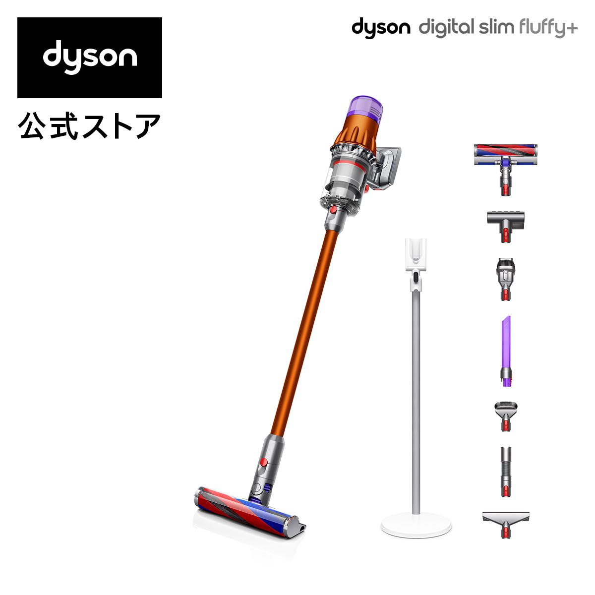 【6/22新発売】ダイソン Dyson Digital Slim Fluffy+ サイクロン式 コードレス掃除機 dyson SV18FFCOM 2020年最新モデル