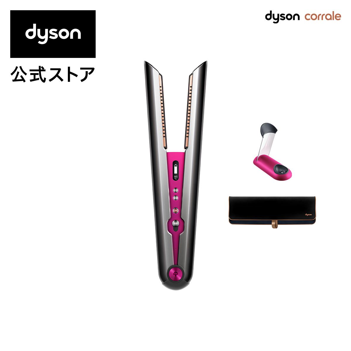商舗 Dyson Corrale ダイソン コラール HS03 NF コテ カーラー ブラックニッケル 23新発売 6 フューシャ ヘアケア ヘアアイロン 実物
