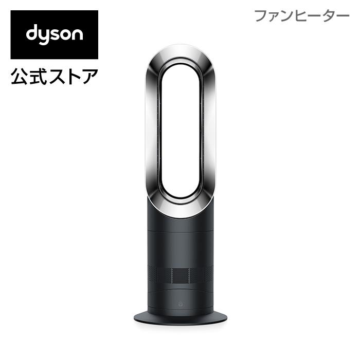 ダイソン Dyson Hot+Cool AM09BN ファンヒーター 暖房 ブラック/ニッケル 【新品/メーカー2年保証】