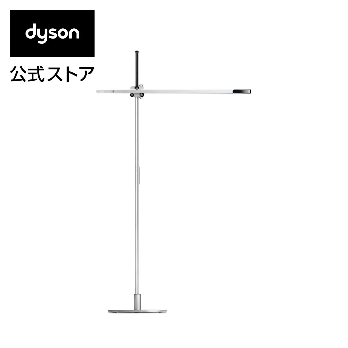 ダイソン Dyson CSYS Floor LED照明器具 床置型 ライト CSYS FLOOR BKSV ブラック/シルバー 【訳あり品・新品未使用/メーカー2年保証】