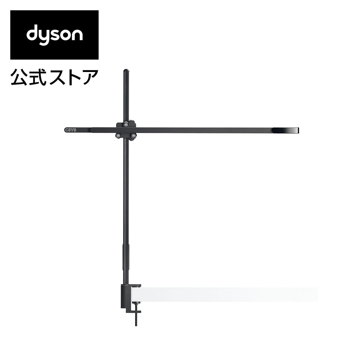 ダイソン Dyson CSYS Clamp LED照明器具 取付型 ライト CSYS CLAMP BK BK ブラック/ブラック 【訳あり品・新品未使用/メーカー2年保証】
