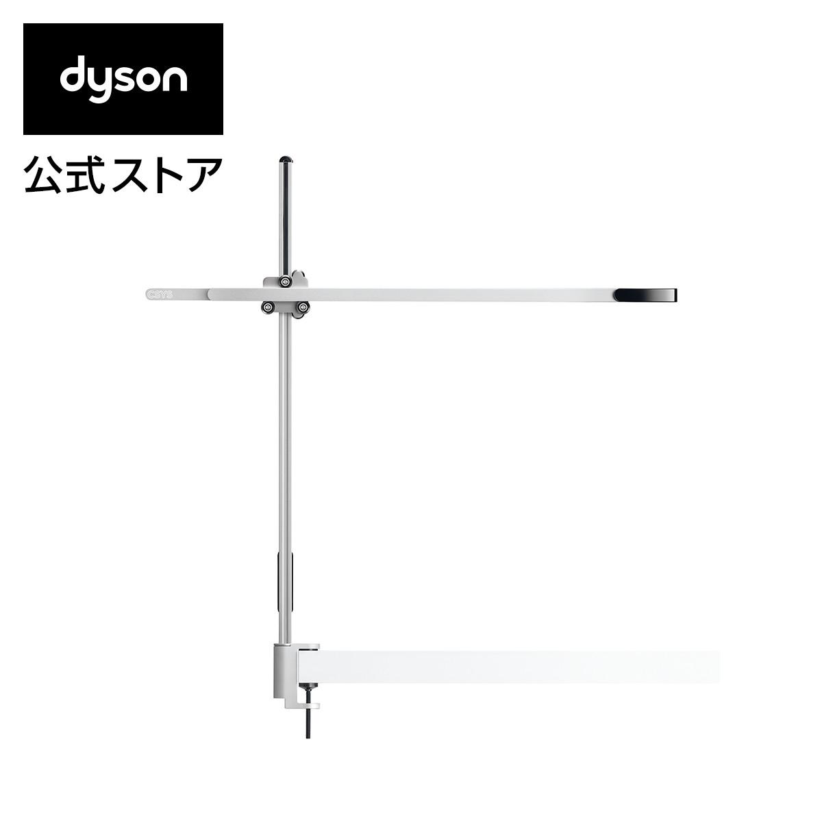 ダイソン Dyson CSYS Clamp LED照明器具 取付型 ライト CSYS CLAMP BK SV ブラック/シルバー【訳あり品・新品未使用/メーカー2年保証】