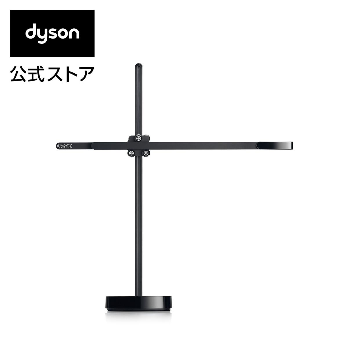 ダイソン Dyson CSYS desk LED照明器具 卓上型 ライト CSYSDESK BK BK ブラック/ブラック 【訳あり品・新品未使用/メーカー2年保証】