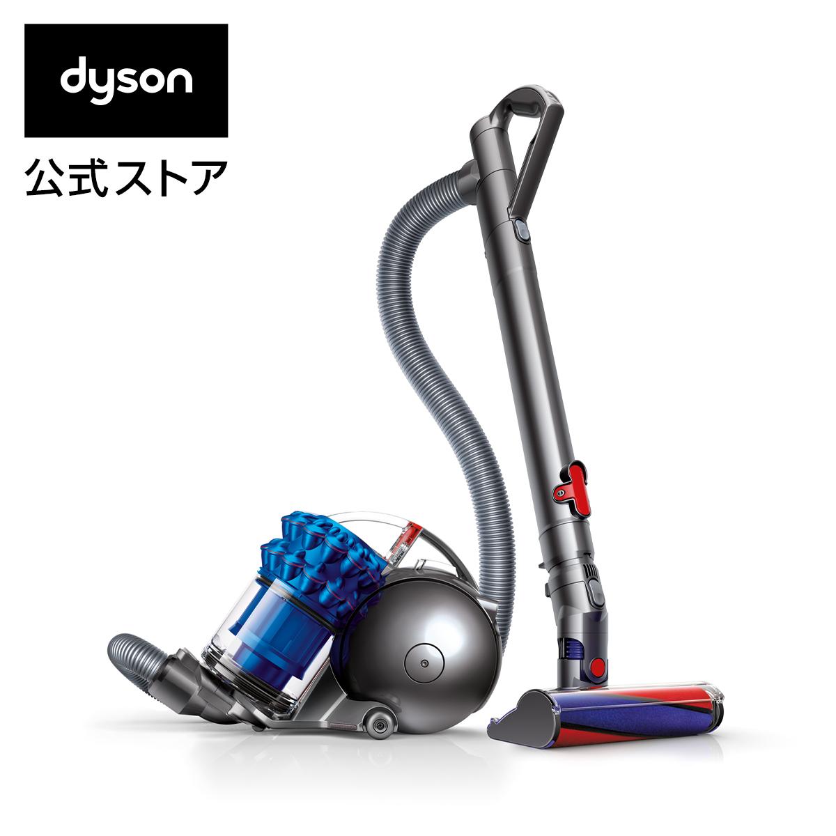 ダイソン Dyson Ball Fluffy サイクロン式 キャニスター型掃除機 CY24FF ブルー/レッド 2017年モデル 【新品/メーカー2年保証】
