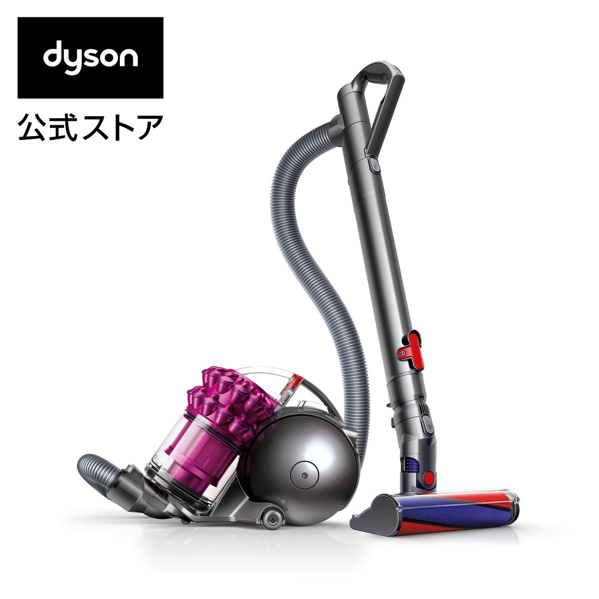 ダイソン Dyson Ball Fluffypro サイクロン式 キャニスター型掃除機 CY24MHPRO フューシャ/ブルー 【新品/メーカー2年保証】