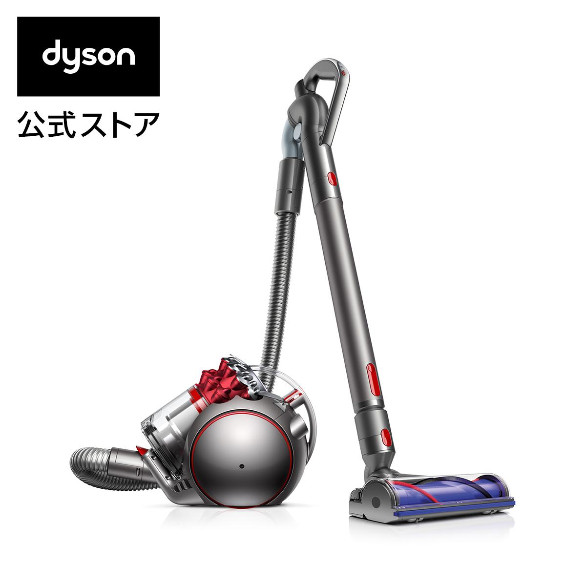 ダイソン Dyson V4 Digital Absolute サイクロン式 キャニスター型掃除機 CY29 ABL