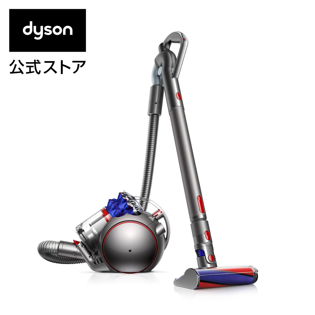 ダイソン Dyson V4 Digital Fluffy+ サイクロン式 キャニスター型掃除機 CY29 FF