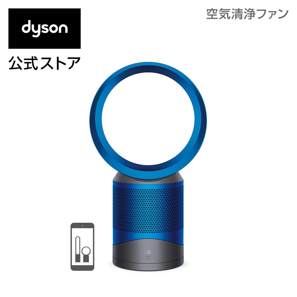 【クリアランス】ダイソン Dyson Pure Cool Link DP03 IB 空気清浄機能付テーブルファン 扇風機 アイアン/ブルー