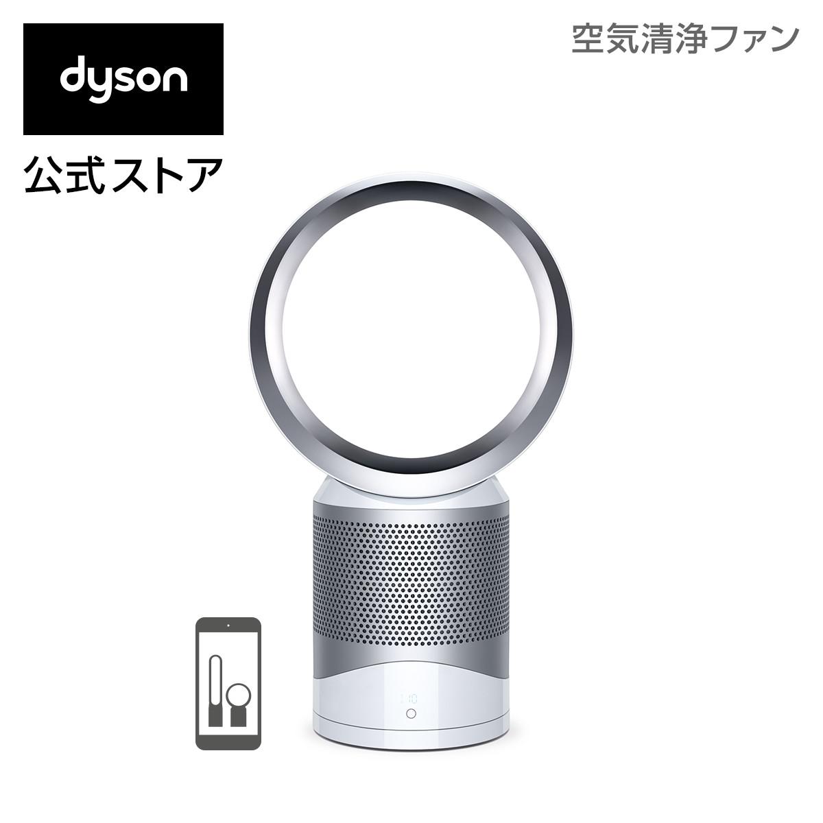 ダイソン Dyson Pure Cool Link DP03 WS 空気清浄機能付テーブルファン 扇風機 ホワイト/シルバー 【新品/メーカー2年保証】