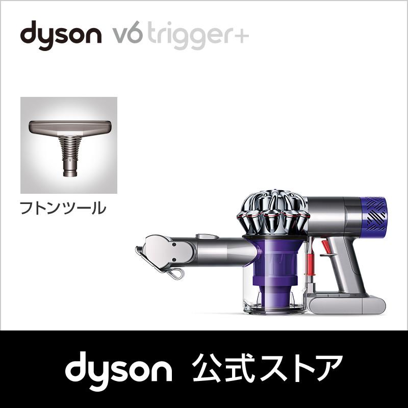 12日7:59amまで【クーポン利用で2,000円OFF】ダイソン Dyson V6 Trigger+ ハンディクリーナー サイクロン式掃除機 HH08MHSP パープル/ニッケル 【新品/メーカー2年保証】