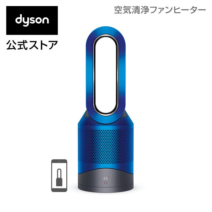 16日1:59amまで【期間限定】ダイソン Dyson Pure Hot+Cool Link HP03 IB 空気清浄機能付ファンヒーター 空気清浄機 扇風機 アイアン/ブルー