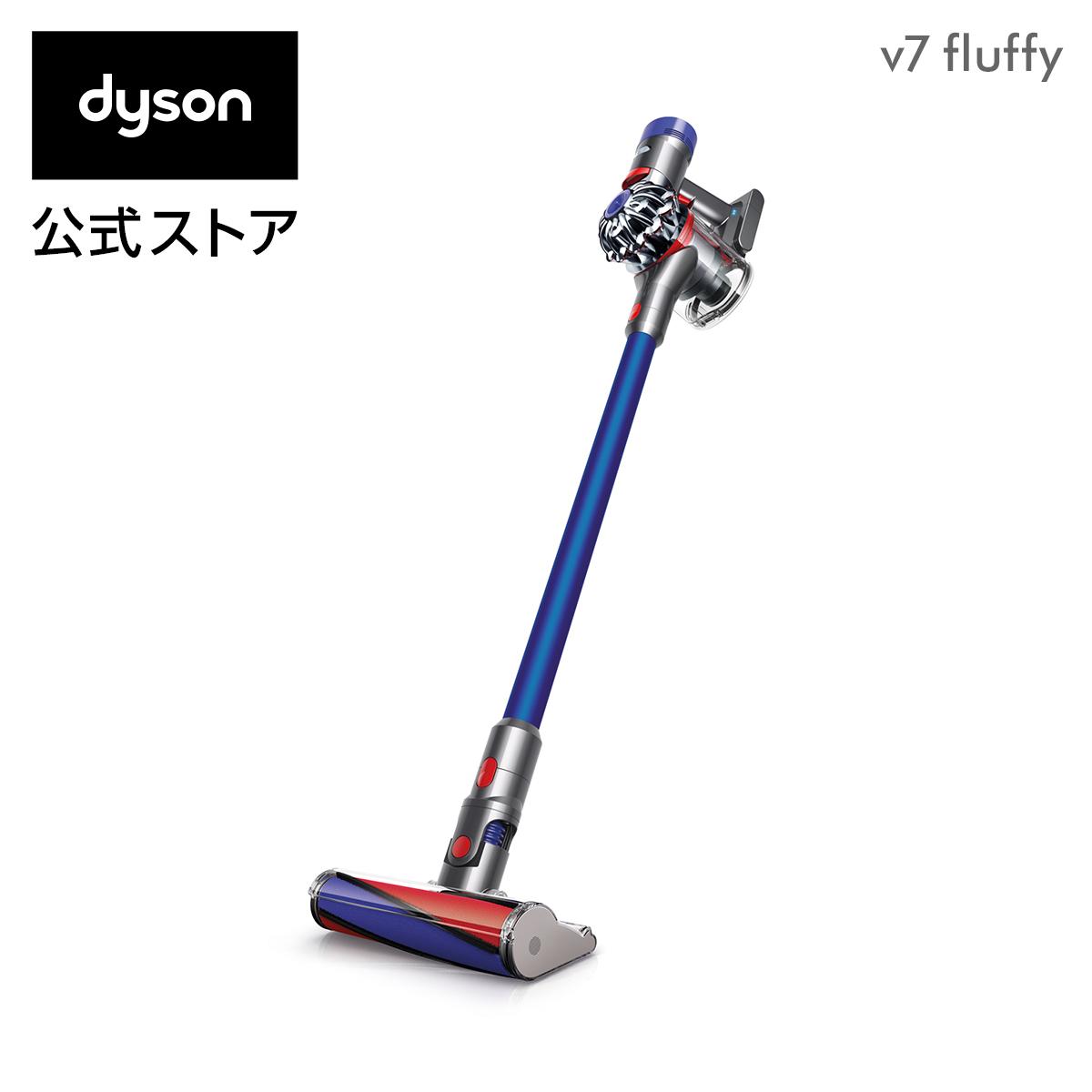 16日9:59amまで【期間限定20%ポイントバック】ダイソン Dyson V7 Fluffy サイクロン式 コードレス掃除機 SV11FF ブルー 2017年モデル