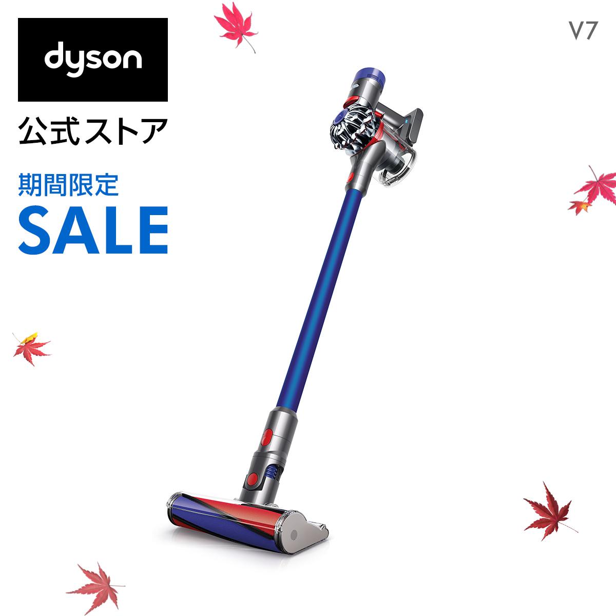 39%OFF【期間限定】11日1:59amまで!ダイソン Dyson V7 サイクロン式 コードレス掃除機 dyson SV11FFOLB 2018年モデル【在庫限り】