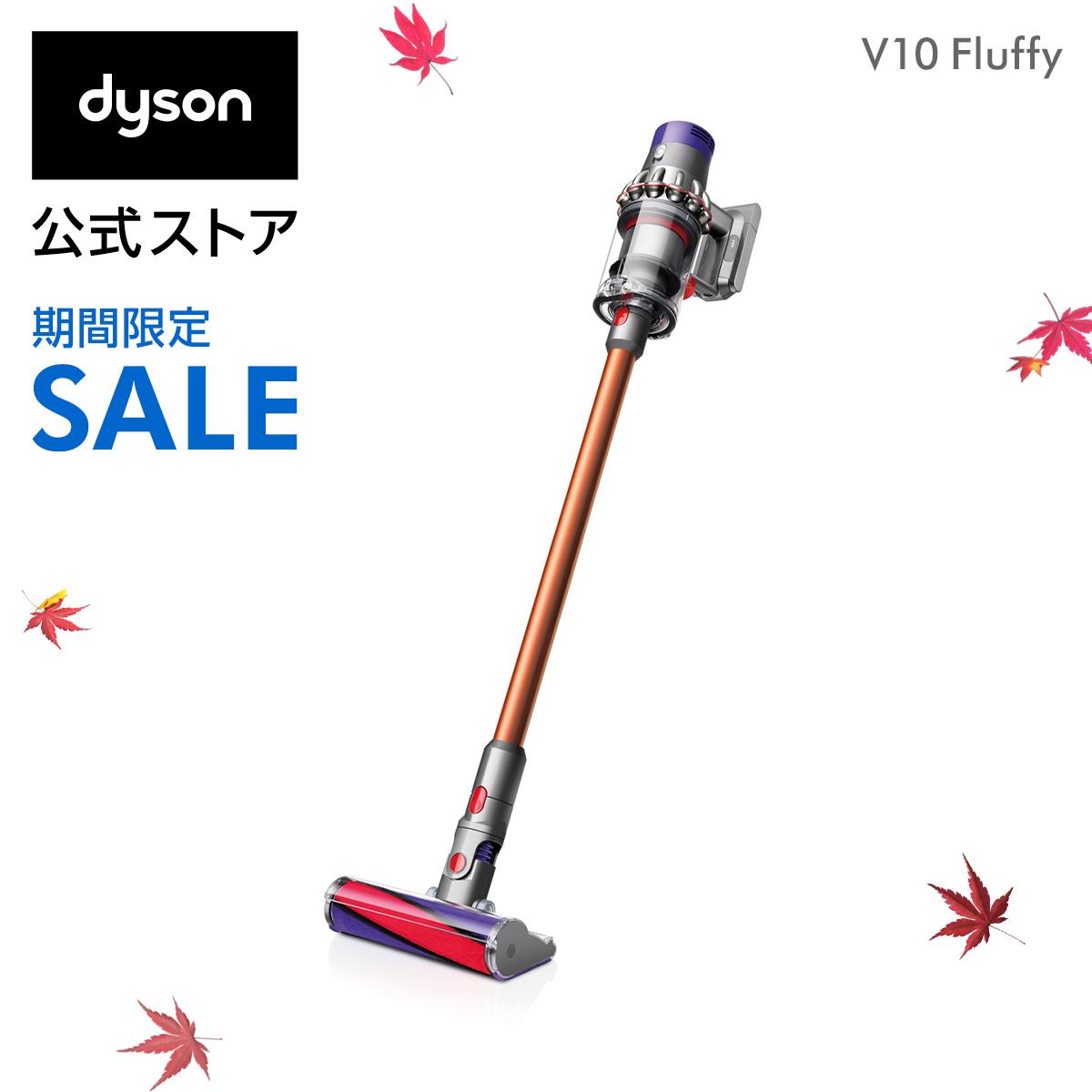 25%OFF【期間限定】11日1:59amまで!ダイソン Dyson Cyclone V10 Fluffy サイクロン式 コードレス掃除機 dyson SV12FF 2018年モデル【フロアドックセットではありません】