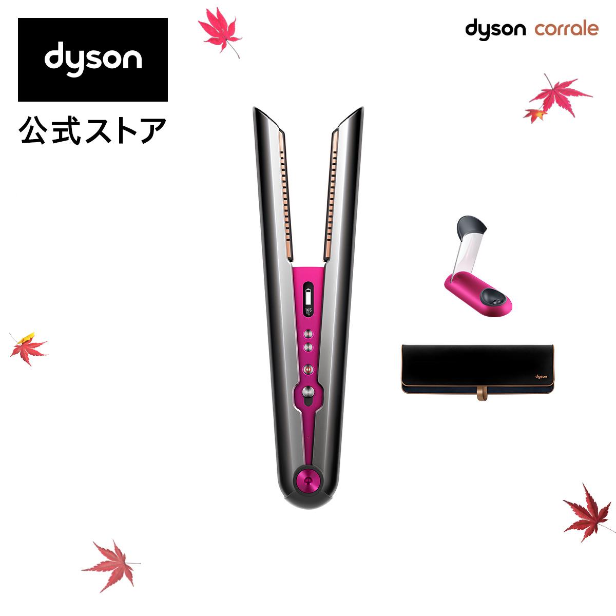 Dyson Corrale ダイソン コラール [宅送] HS03 NF コテ フューシャ 6 ブラックニッケル ヘアアイロン 23新発売 ヘアケア カーラー チープ