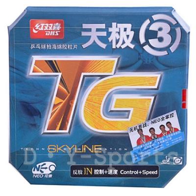 紅双喜 DHS 激安特価品 スカイライン3 NEO 天極3 卓球用品 中国直輸入 裏ソフトラバー ネオ 驚きの価格が実現 テンキョク3