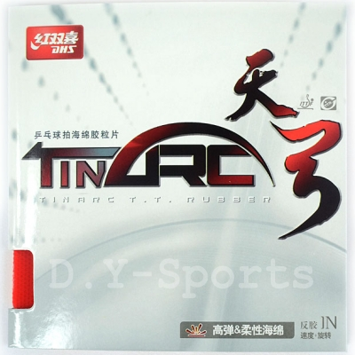 Is red double-Hee (DHS) heaven bows TinArc China imported table tennis back soft rubber ■ ■