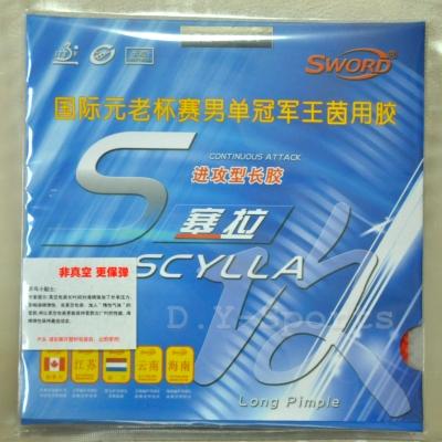 ■ ■ SWORD Scylla SCYLLA 已 struck bottom China imported grain high rubber 已 struck bottom,.