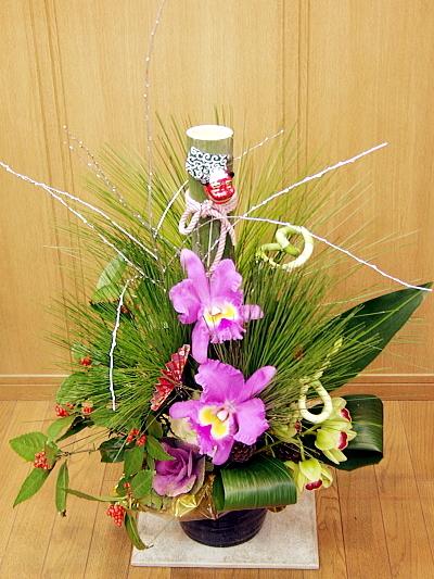 薫紫〜くんし〜 年越し特集 【送料無料】 【迎春】 【門松】 【お正月】