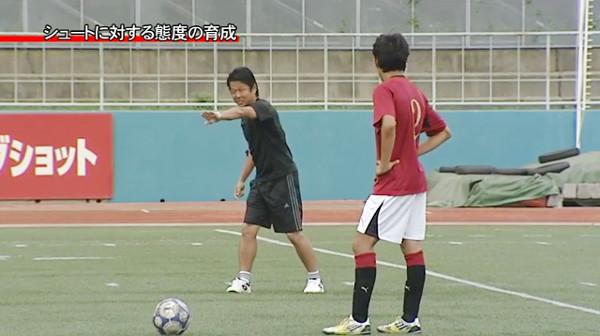 フットボール・コーチングタクティクス~欧州のコーチングメソッドをすべての指導者に~ DVD 長野崇 ジャパンライム