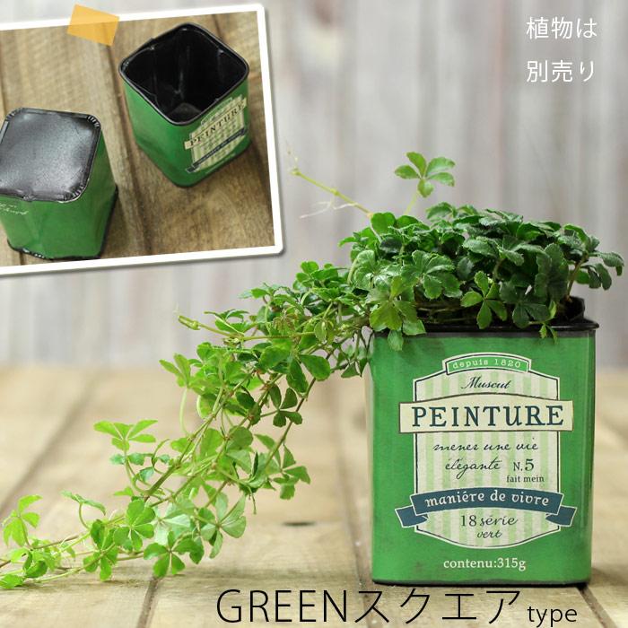 【鉢カバー 植木鉢】 【おしゃれな鉢カバー】紙にデザインを印刷してブリキに張り付けました♪ 【3号苗向けsize】※植物は商品に含まれません。