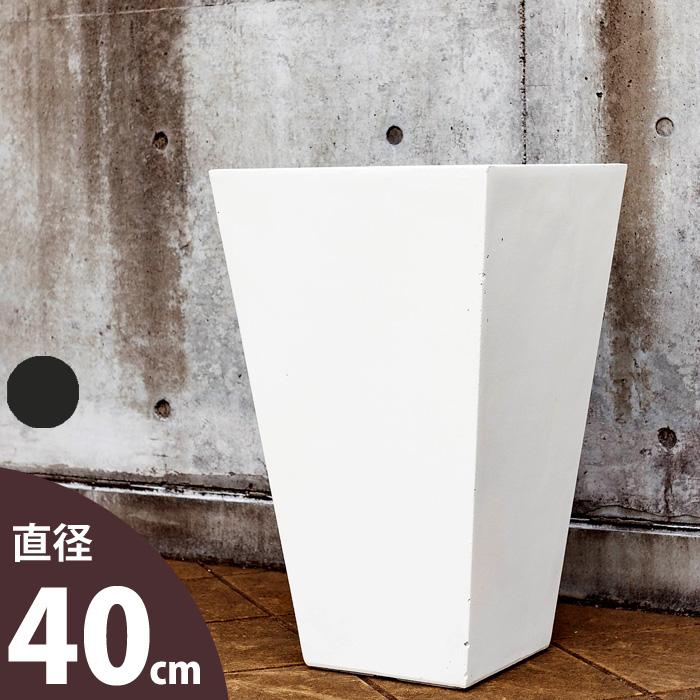 リゾート風・大型スクエアトール植木鉢(40cm)【送料無料・同梱不可】【ma】