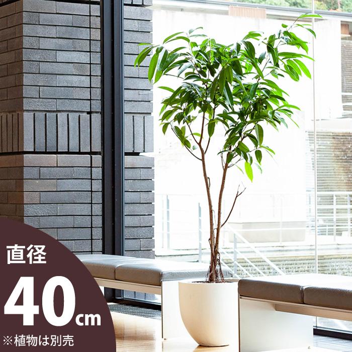 【おしゃれな植木鉢 大型】ファイバークレイ・ラウンドプランター(8号~9号サイズの植物向け)【送料無料・同梱不可】【ma】