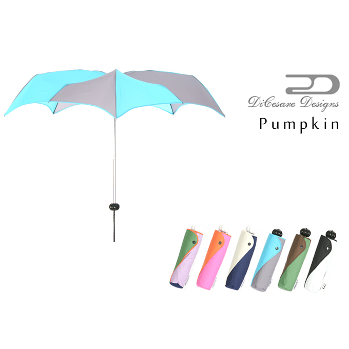 DiCesare Designs ディチェザレ デザイン『SUPER MINI PUMPKIN 雨傘』 折りたたみ傘 折り畳み傘 折りたたみ 折り畳み 傘 雨傘 かさ カサ 軽量 丈夫 レディース メンズ ブランド お洒落 オシャレ セレブ 高級