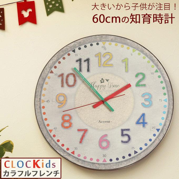 おすすめの知育子ども向け時計10選!時計の読み方の教え方も解説 | ままのて