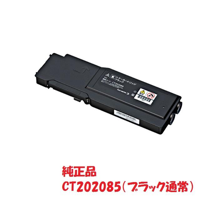 【メーカー純正】富士ゼロックス xerox トナーカートリッジ ブラック CT202085 (対応機種:DocuPrint CP400d II/CP400ps II/CP400d/CP400ps)【送料無料】