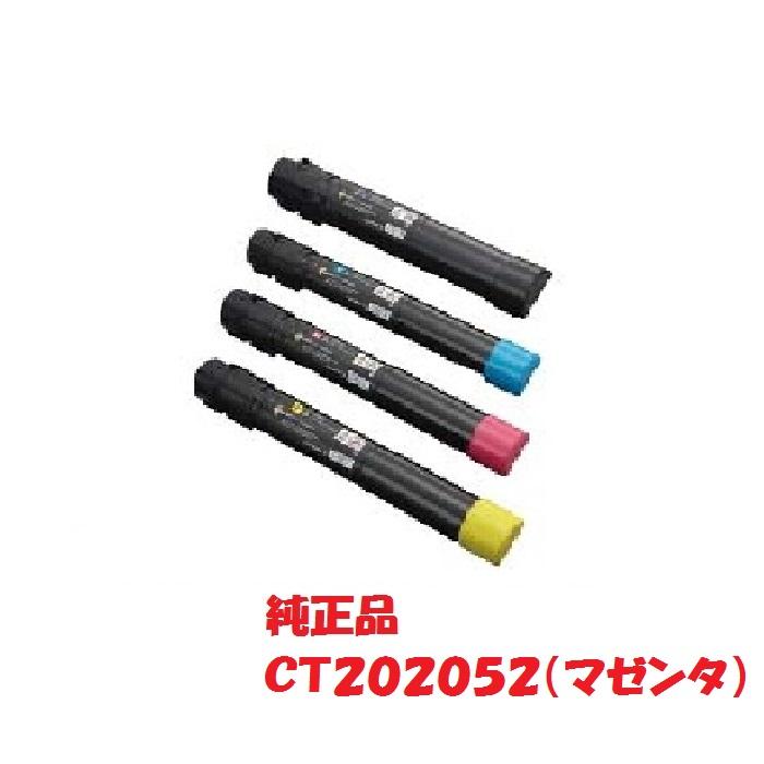 【メーカー純正】富士ゼロックス xerox トナーカートリッジ マゼンタ CT202052 (対応機種:DocuPrint C4000d)【送料無料】