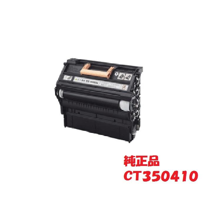 高い素材 感謝価格 ドラムカートリッジ 純正 富士ゼロックス メーカー純正 xerox C3200A 対応機種:DocuPrint CT350410 送料無料