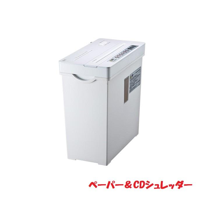 使い勝手の良い ペーパー CDシュレッダー PSD-AW5534W ホワイト 送料無料 商い サンワサプライ