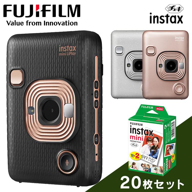 期間限定 税込3 980円以上お買い物で送料無料 チェキ 本体 チェキハイブリッドインスタントカメラ 2020モデル instax mini LiPlay HM1 フィルム10×2セットチェキカメラ FUJIFILM ポラロイドカメラ インスタントカメラ 富士フイルム プレゼント おしゃれ カメラ D チェキフィルム ポラロイド