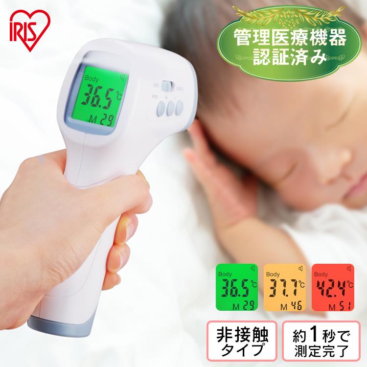 体温計 非 おすすめ 型 接触