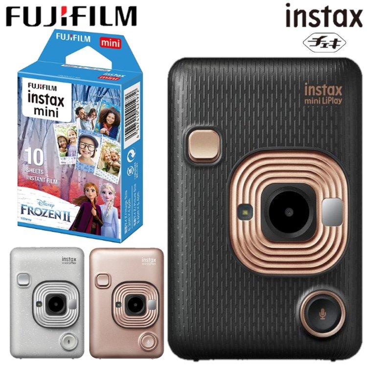税込3 低価格化 980円以上お買い物で送料無料 チェキ 本体 チェキハイブリッドインスタントカメラ instax mini LiPlay HM1 激安 アナと雪の女王2フィルム ポラロイドカメラ FUJIFILM インスタントカメラ D チェキカメラ 富士フイルム チェキフィルム カメラ 10枚入りセット送料無料