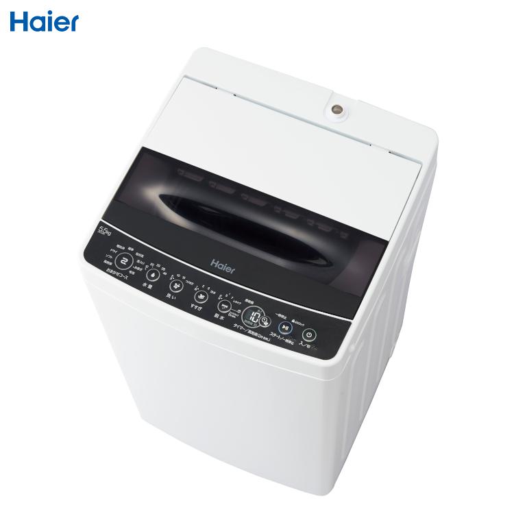 洗濯機 5.5kg ハイアール JW-C55D-K送料無料 全自動洗濯機 5kg 小型 ブラック 縦型洗濯機 コンパクト 新生活 一人暮らし すすぎ1回 haier JW-C55D(K)【D】